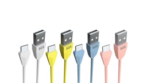 Image de CAVO USB TYPE-C 1M SGS ROSA CABLE